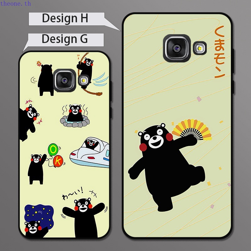 TH_Samsung A3 A5 A6 A7 A8 A9 Pro Star Plus 2015 2016 2017 2018 Bear 2 Silicon Case Cover