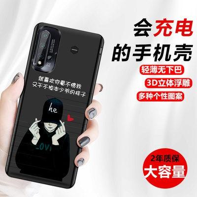 に◐ ความจุสูงมากชาร์จเร็วแบบพกพา ใช้ได้กับ Huawei nova3/4/5/6/7/8/Pro แบตเตอรี่แบตสำรอง8SE 5I เคสโทรศัพท์มือถือแบบพกพา5Z