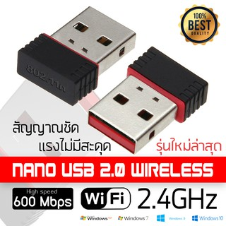 Review Mini Wifi USB 2.0 Wireless Mini Wifi Adapter 802.11N 600Mbps
