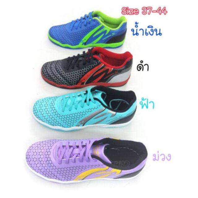 Nike Free 4.0 V3 Damen Blau ksk
