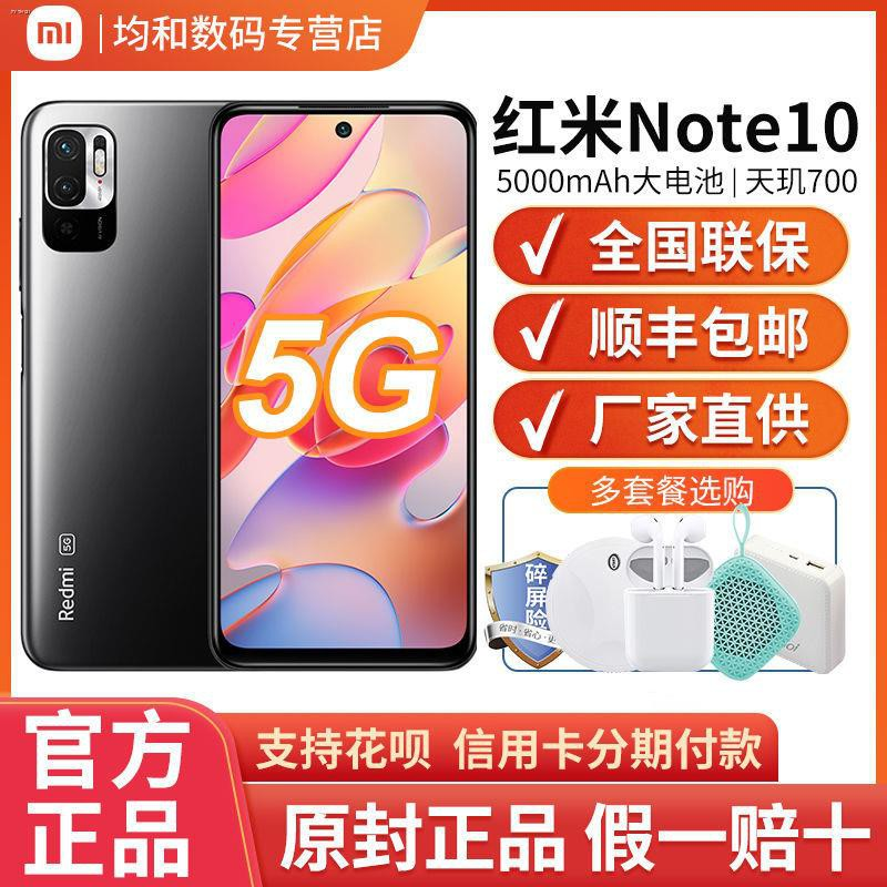 ◕┅> [จุดปล่อยอย่างรวดเร็ว] Redmi note10 5G ชิปเรือธง เกม Xiaojingang สมาร์ทโฟน dual 5G อัจฉริยะ