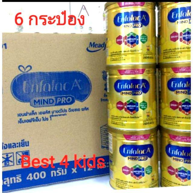 ◙❁Enfalac A + Mindpro สูตร 1 นมผงสำหรับทารกแรกเกิด - ปี 400 กรัม x 6 กระป๋อง