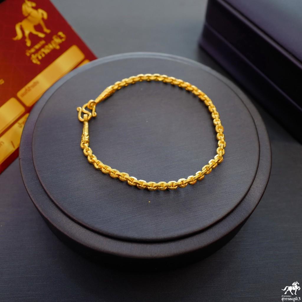 ข้อมือทองคำแท้ น้ำหนัก 1 สลึง ลายคตกิตทรงเครื่อง ทองคำแท้ 96.5%(3.8กรัม) น้ำหนักเต็ม ราคาโดนใจ มีทุกไซส์ เด็ก-ผู้ใหญ่