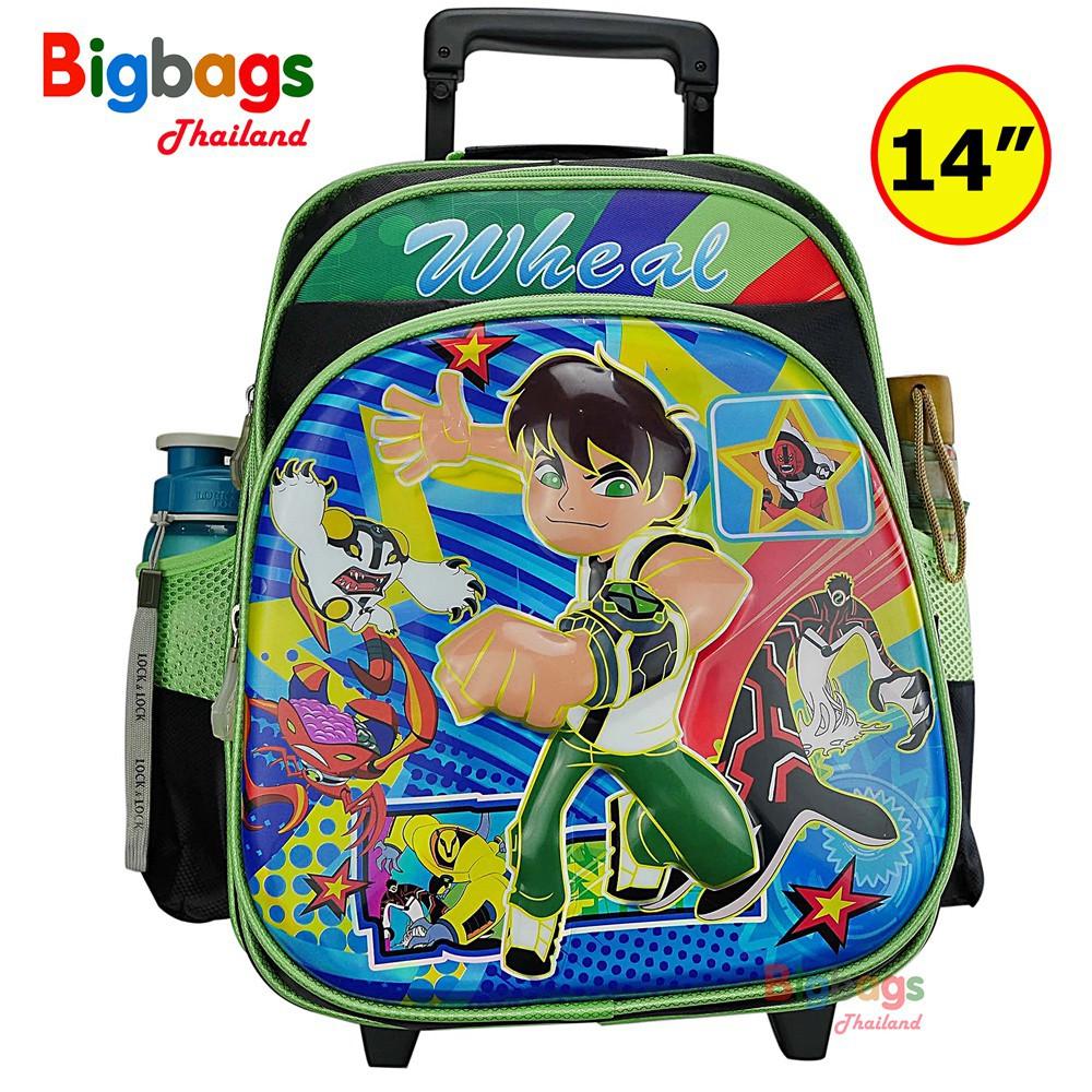กระเป๋าเดินทาง Wheal กระเป๋าเป้มีล้อลาก สะพายหลังกระเป๋านักเรียน 14 นิ้ว รุ่น Powerful 85416 (Black Green)