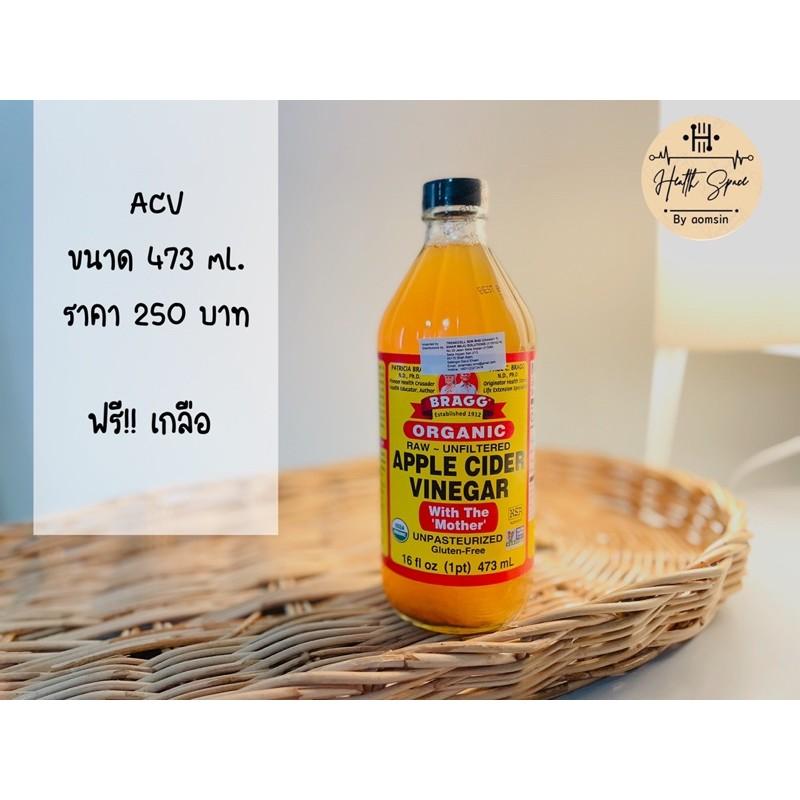 apple  cider vinegar  437 ml.