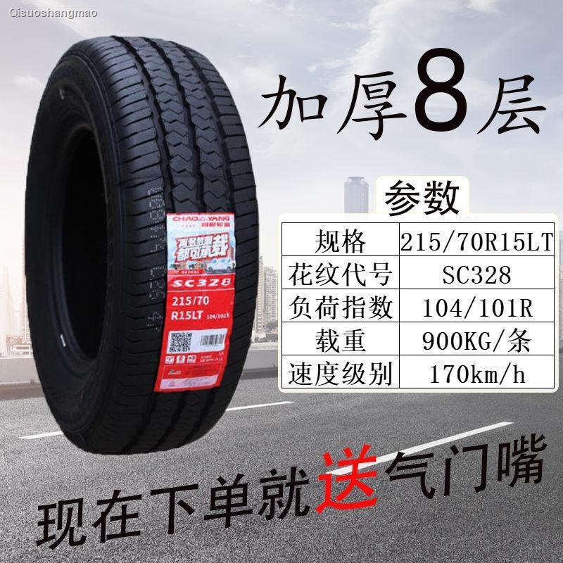 ยางล้อรถ Asahi Tire 185 195 205 215 225 / 45 50 55 60 65 70 75r14r15r17