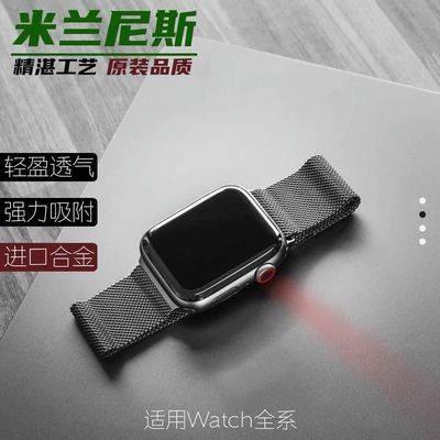 สายนาฬิกาอัจฉริยะ สายนาฬิกา สายนาฬิกา applewatch สาย applewatch Miranis watch with 1-6 generation Watch4 female 38 male