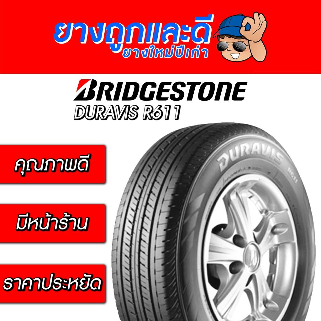 205/75 R14 BRIDGESTONE DURAVIS R611