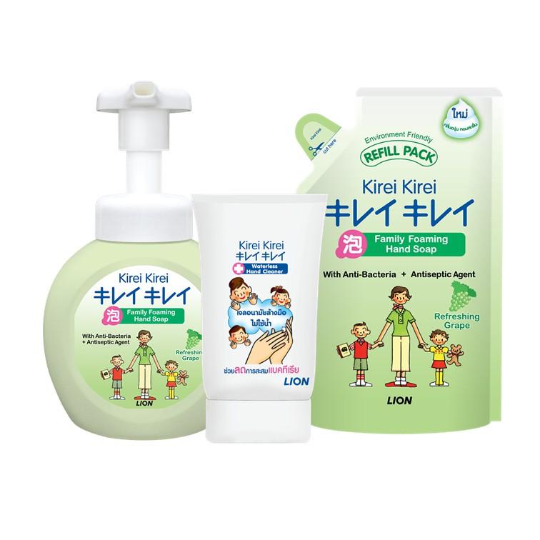 [ชุดพิเศษ] Kirei Kirei โฟมล้างมือ คิเรอิ คิเรอิ กลิ่น องุ่น 250 ml + ถุงเติม 200 ml + เจลล้างมือ ไม่ใช้น้ำ 50 ml LIONSOS