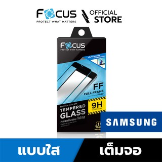 Review [Official] Focus ฟิล์มกระจกกันรอย Samsung A50  ซัมซุง A50 - TG ALL