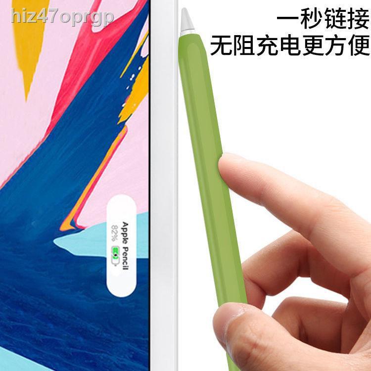 เครื่องประดับ🐱🏍❐▤Applepencil ปลอกปากกาหนึ่งหรือสองรุ่นการป้องกัน ipencil ชุดของ iPadpencil ที่ใส่ปากกาปลอกซิลิโคน