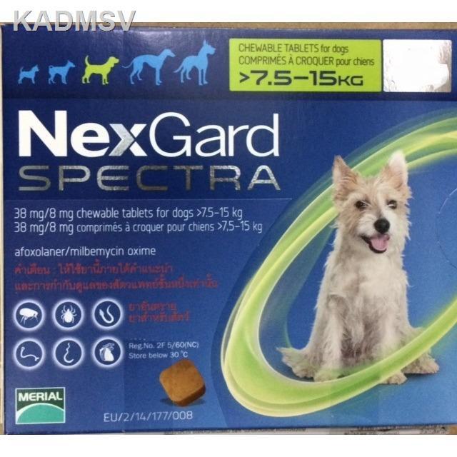 【มีสินค้า】🔥มีของพร้อมส่ง🔥ลดราคา🔥☂✆♧NexGard SPECTRA for dog 7.5-15 kg 1 tabletแก้เห็บหมัดไรพยาธิต่างๆ