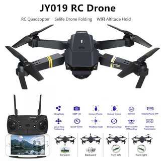 Review โดรนJY019/E58/S168/Explorer/mini MAVIE WIFI FPV with 720p camera folding pocket drone เครื่องบิน