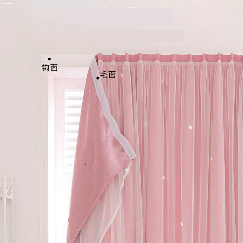 อุปกรณ์⊙ผ้าม่านหน้าต่าง ผ้าม่านประตู ผ้าม่าน UV สำเร็จรูป กั้นแอร์ได้ดี และทึบแสง กันแดดดี ติดแบบตีนตุ๊กแก จำนวน 1ผืน