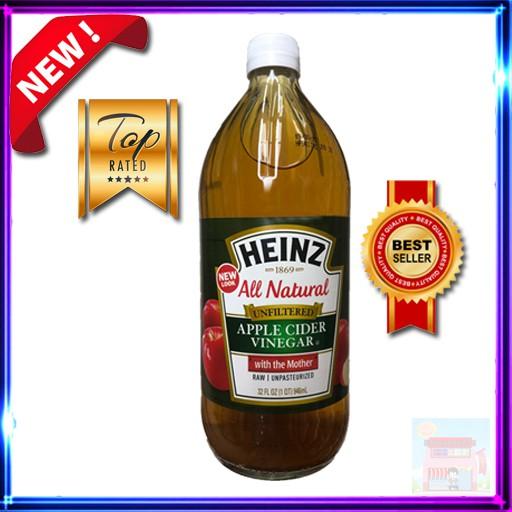 น้ำส้มสายชูหมักจากแอปเปิ้ล (ตราไฮนซ์) Heinz Apple Cider Vinegar (with the mother) New Look 946มล.