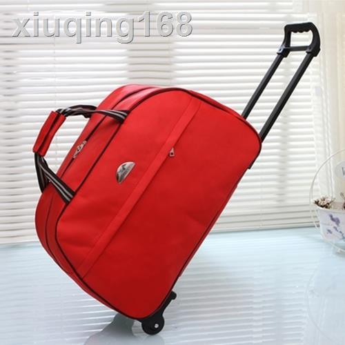 กระเป๋าเดินทางแบบถือ