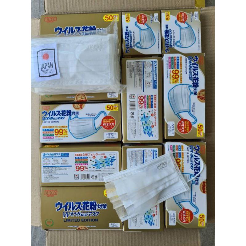 🇯🇵Biken Face Mask🇯🇵 ของแท้ 💯% พร้อมส่ง! หน้ากากอนามัยญี่ปุ่น  3 ชั้น 50 ชิ้น
