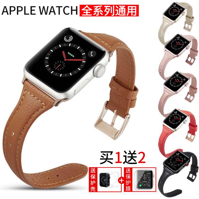 ﹨≍สายนาฬิกาสำหรับ Apple Watch สายนาฬิกา iwatch6applewatch5หนังแท้5/4/3/2/1รุ่นหนังวัวกีฬาระบายอากาศรุ่น iPhone Series สา