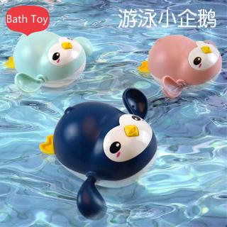 Children's Water Play Toys Bathing Companion Toys Smooth Surface Chain Function Summer Wind-up Little Penguin Baby Whale Toys Children's Bathing Appease Inertial Sprin