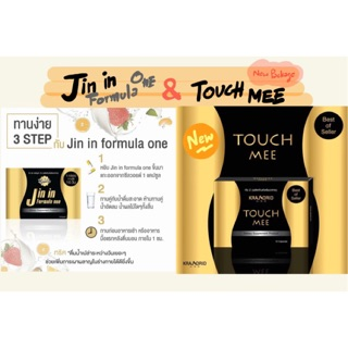 Review Touch Mee (Jin In Formular One เดิม)