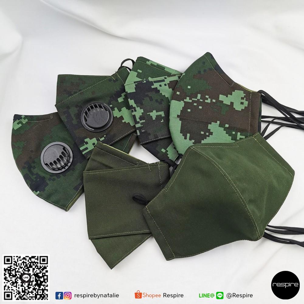 หน้ากากผ้า ผ้าปิดจมูก ผ้าคอมป์ ลายพรางดิจิตอล เขียว/น้ำเงิน เข้ากับชุดเครื่องแบบทหาร/ตำรวจ สายยาวคล้องคอได้