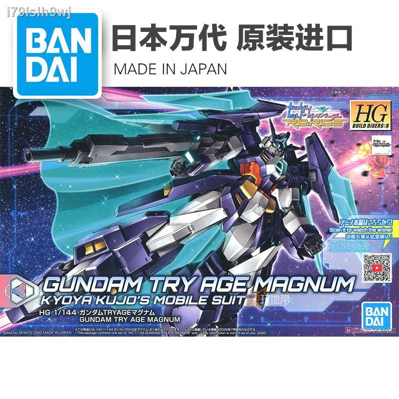 【Lowest price】✉☄Spot ของแท้ Bandai HG HGBD: R 27 027 Gundam TRY AGE Magnum รุ่นประกอบ