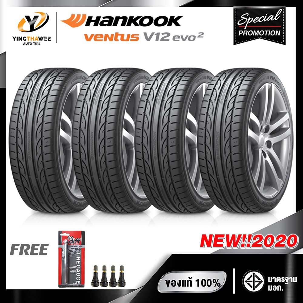 [จัดส่งฟรี] HANKOOK 215/50R17 ยางรถยนต์ รุ่น Ventus V12 evo2 จำนวน 4 เส้น (ปี2020) แถมจุ๊บลมยาง 4 ตัว + เกจวัดลมยาง 1ตัว