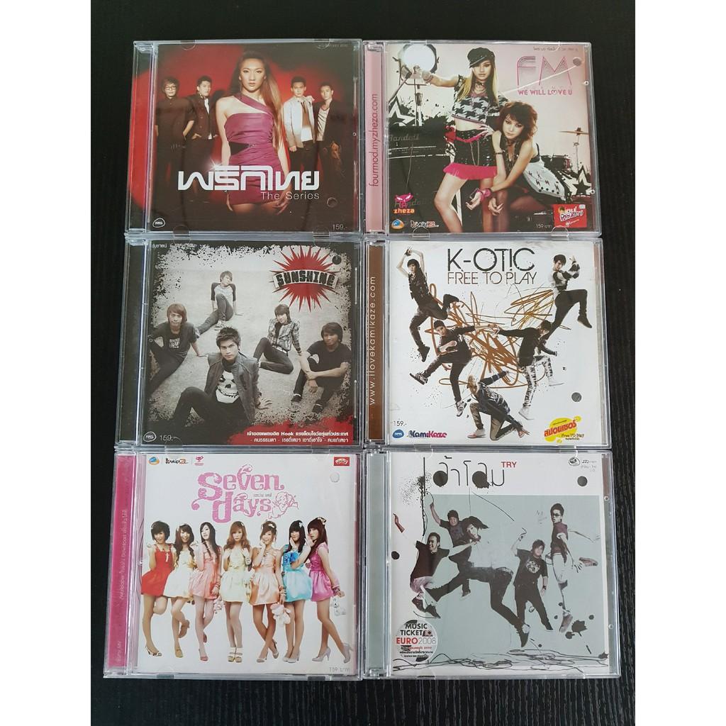 CD แผ่นเพลง วง RS แผ่นสวยมากทุกแผ่น