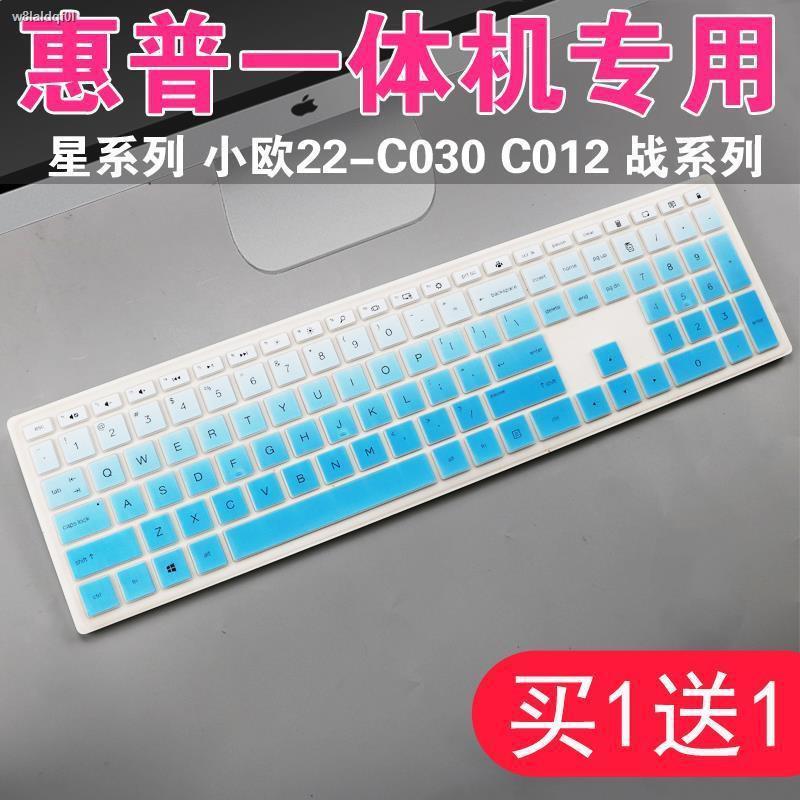 ฝาครอบแป้นพิมพ์✟☒▬HP เหมาะสำหรับยุโรปขนาดเล็ก 24-f010 f032 แผ่นฟิล์มครอบคลุมแป้นพิมพ์คอมพิวเตอร์เดสก์ท็อปออล - อิน วัน