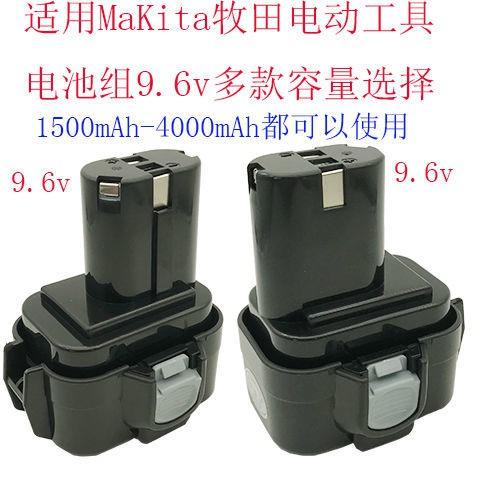แบต แบตเตอรี่ สว่านไร้สาย สว่าน 12V ☜เหมาะสำหรับ Makita Makita 7.2V9.6V12v14.4v แบตเตอรี่แบบชาร์จไฟได้เครื่องมือเจาะมือค