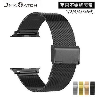 สายนาฬิกาอัจฉริยะ สาย applewatch สายนาฬิกา applewatch สายนาฬิกา Apple strap stainless steel SE AppleWatch4 / 5/6 / gener