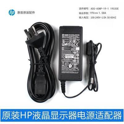 や✍สายไฟจอคอมเดิม HP HP 24F 24fh 24fw เดสก์ท็อปจอภาพอะแดปเตอร์สายไฟ19v1.58a