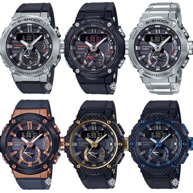 นาฬิกา Casio G-Shock G-STEEL GST-B200 series ของแท้ประกัน CMG 1ปี