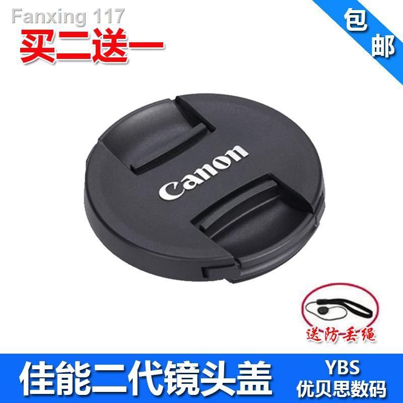 เตรียมจัดส่ง✈✈☏◆☫เครื่องติดฟิล์ม Canon FD 50 1.4 50MM F1.4 SSC เลนส์ NFD ฝาปิดเลนส์ 52MM