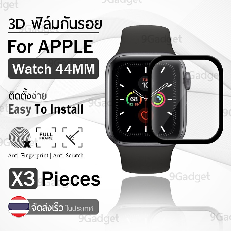 applewatch series 6 สาย applewatch ฟิล์ม 3D เต็มจอ ขอบโค้ง แนบสนิท Apple watch Series 6 4 5 44มม. ป้องกัน หน้าจอ กันรอย
