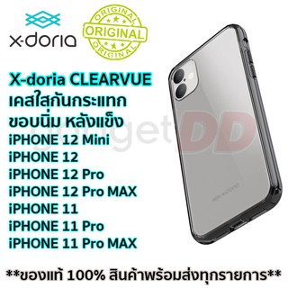 Review X-Doria CLEARVUE For iPhone 12 Pro MAX / 12 Pro / 12 / 12 Mini / 11 Pro MAX / 11 Pro / 11 เคสกันกระแทก แบบใส ของแท้ 100%