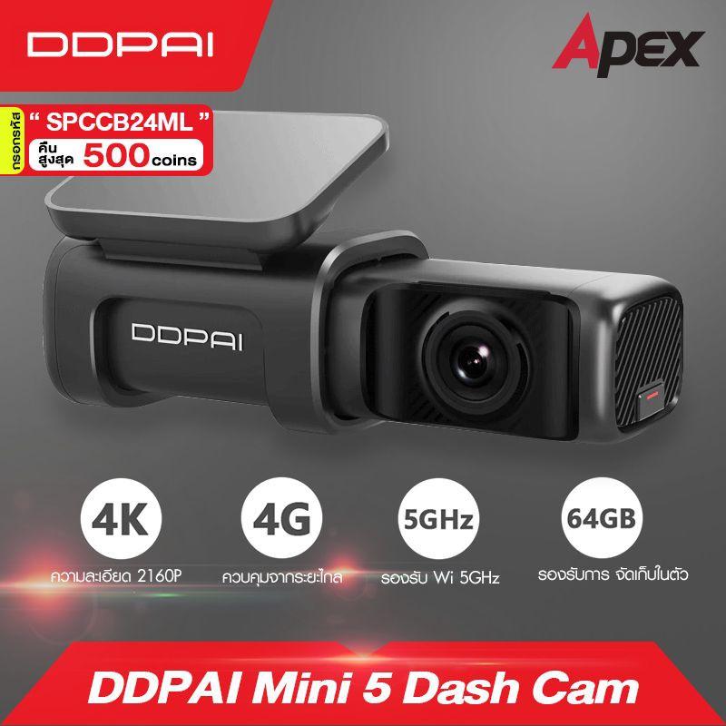[รับ500c. SPCCB24ML] [ศูนย์ไทย] DDpai Mini5 Dash Cam Car Camera HD 4k กล้องติดรถยนต์  2160P