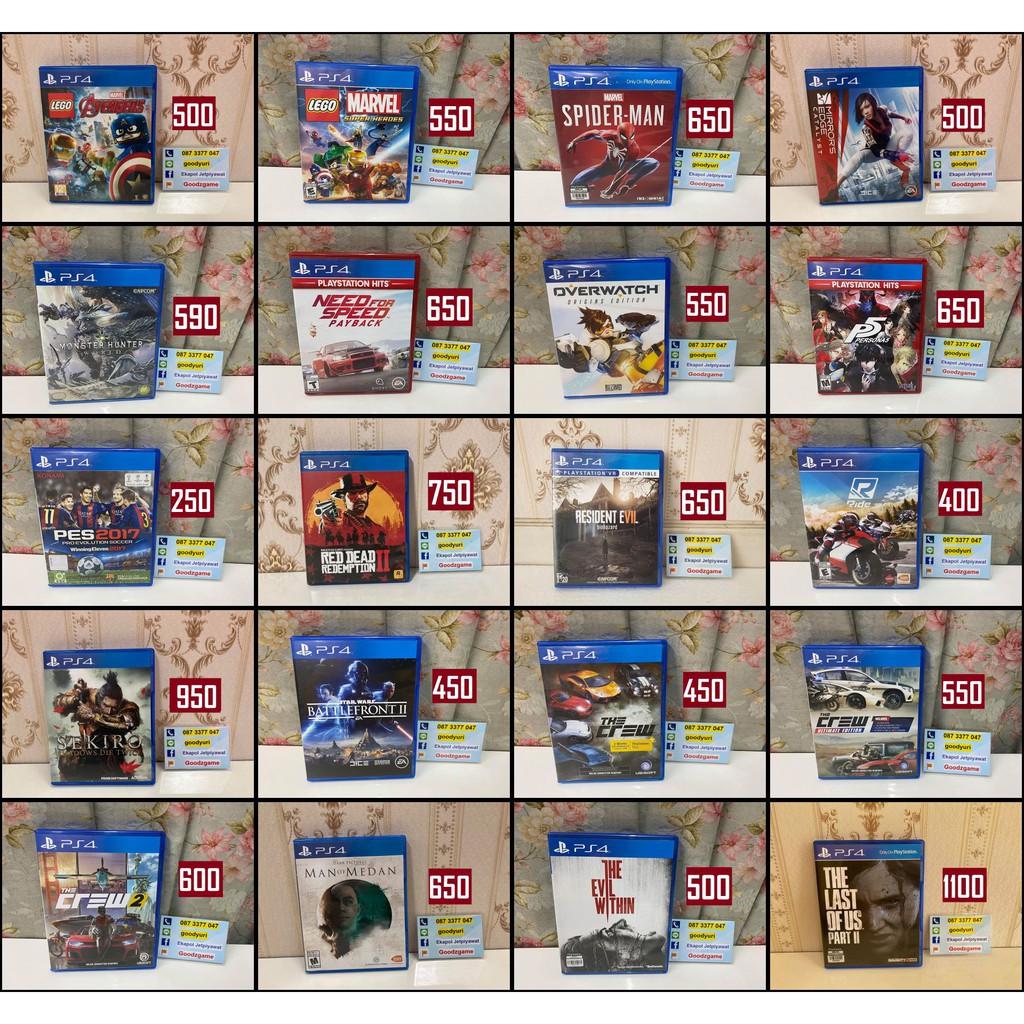 แผ่นเกม PS4 Games มือสอง หลายรายการ ชุด3