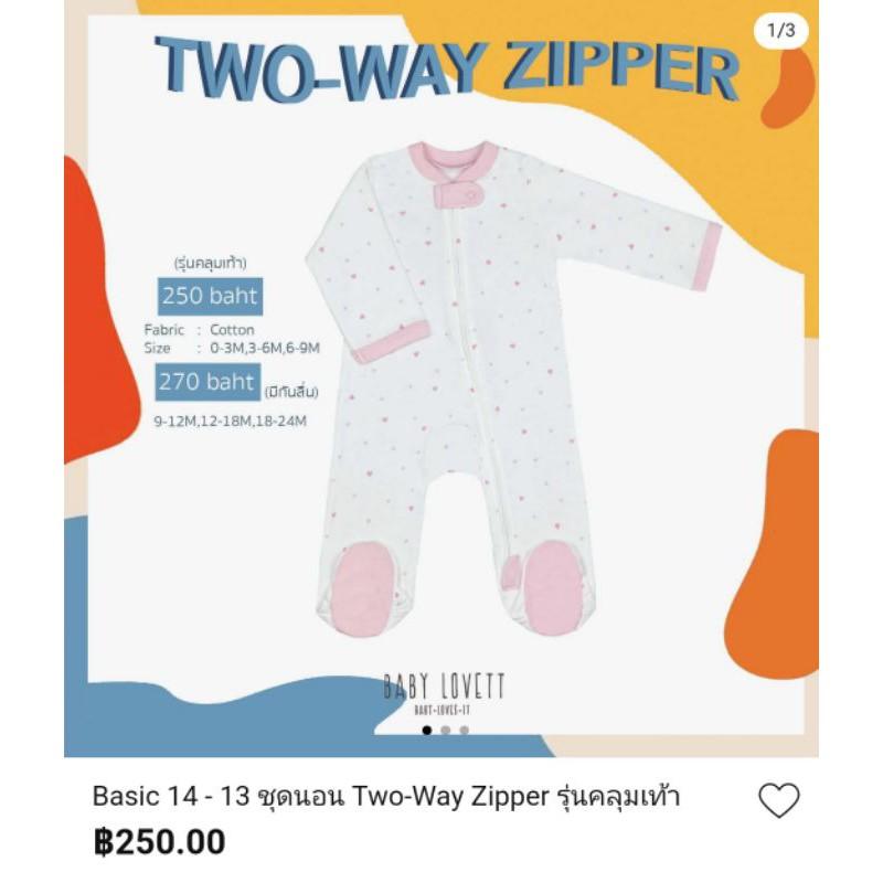 Used!! Baby Lovett ชุดนอน Two-way Zipper