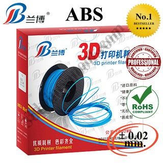 ABS Filament 1.75 mm. 1 kg. for 3D Printer