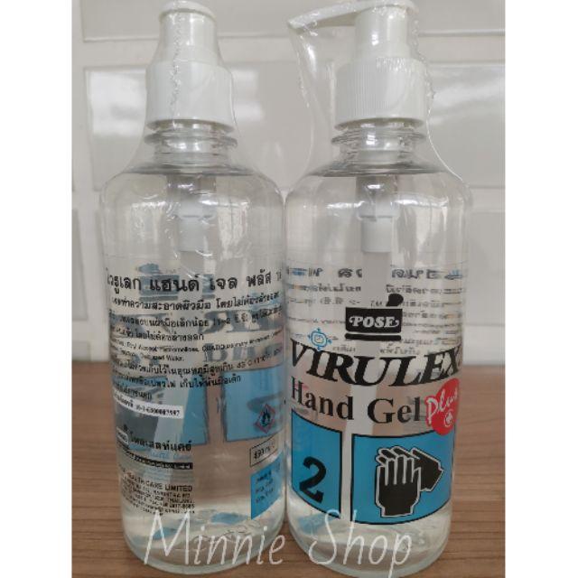 เจลล้างมือ POSE VIRULEX HAND GEL PLUS1+ สูตรใหม่ แอลกอฮอล์ 70%