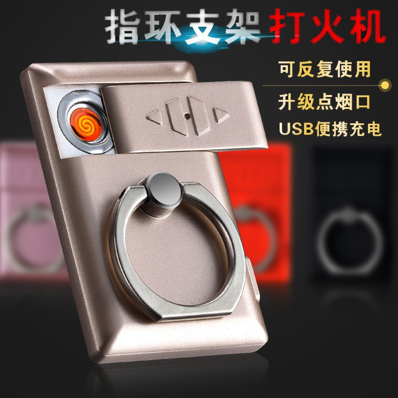 Phone holder❏❣Mobile phones ring finger bracket lighter charging buckle cigarette refers to stents individuality creative tide huawei apple vivo shell trill multi-function car usb general men and women
