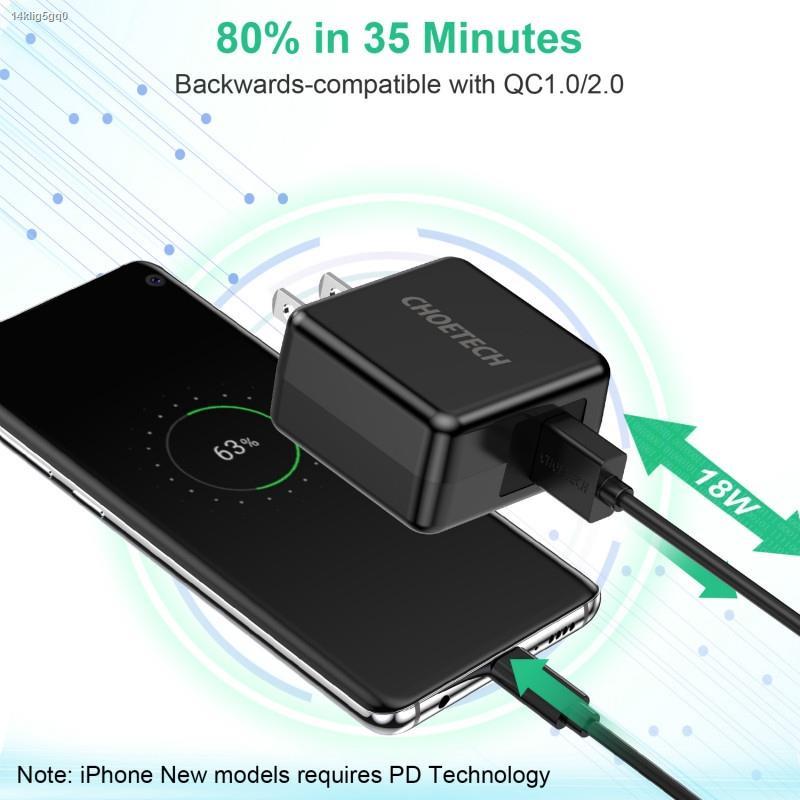 ❤ใหม่❤CHOETECH ที่ชาร์จ USB แบบติดผนัง 18W ชาร์จเร็ว 3.0 ได้รับการออกแบบด้วยเทคโนโลยีล่าสุด