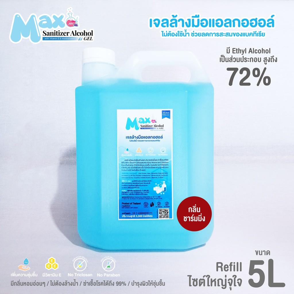 [พร้อมส่ง] Refill  เจลล้างมือแอลกอฮอล์ 5 ลิตร แบบไม่ต้องล้างออก มีแอลกอฮอล์ 72%  มีวิตามินและสารสกัดช่วยบำรุงผิว