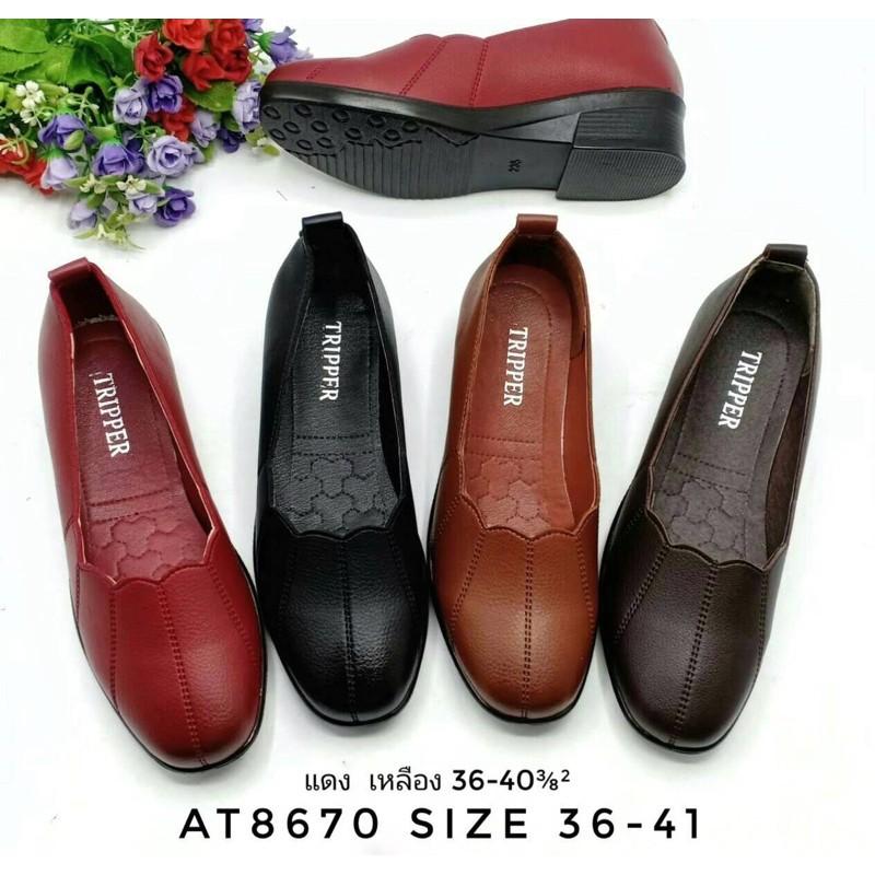 รองเท้าเพื่อสุขภาพทริปเปอร์#รองเท้าคัชชูสุภาพAT8670
