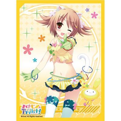"TTW Shop Broccoli Character Sleeve - Hanahime * Absolute! ""Hiyoko"""