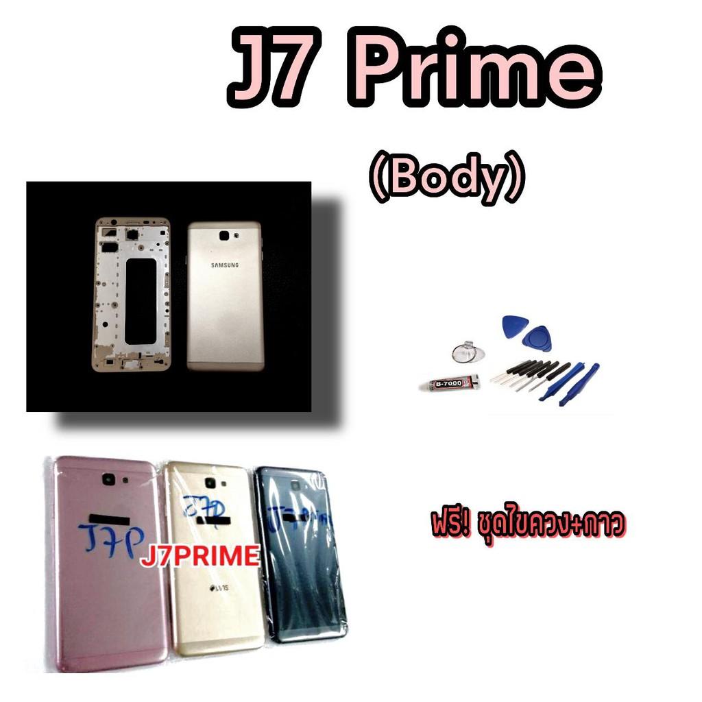 Body Samsung J7 prime, G610f บอดี้+ฝาหลังซัมซุงJ7prime j7prime bodyj7 prime j7prime