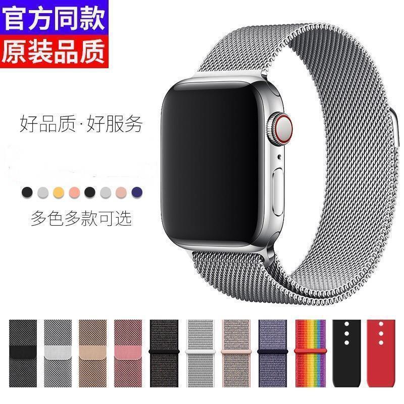 สายนาฬิกาข้อมือไนล่อนสําหรับ Applewatch Applewatch Applewatch 6 / 5 / 4 / 3 / 2 / 1