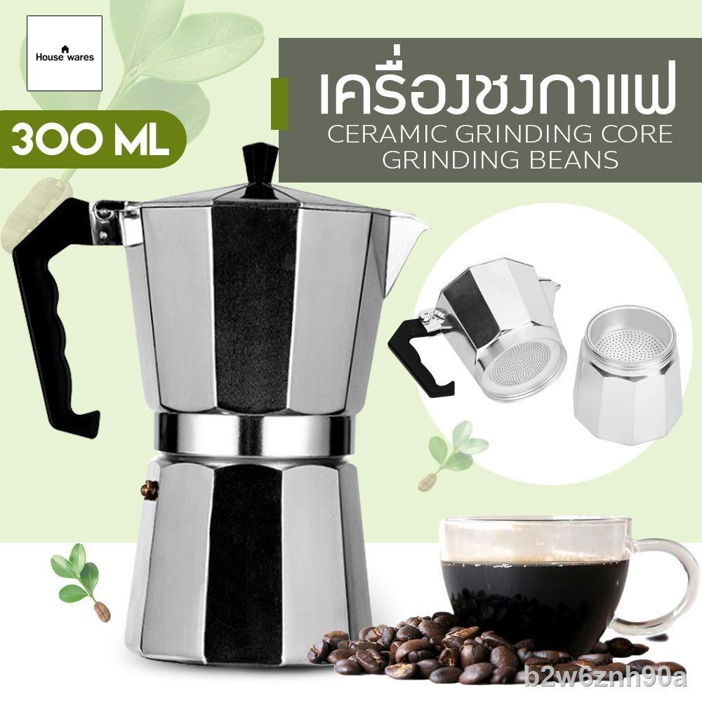 ราคาต่ำสุด﹉หม้อต้มกาแฟอลูมิเนียม Moka Pot  กาต้มกาแฟสดแบบพกพา หม้อต้มกาแฟแบบแรงดัน เครื่องชงกาแฟ เครื่องทำกาแฟสดเอสเปร