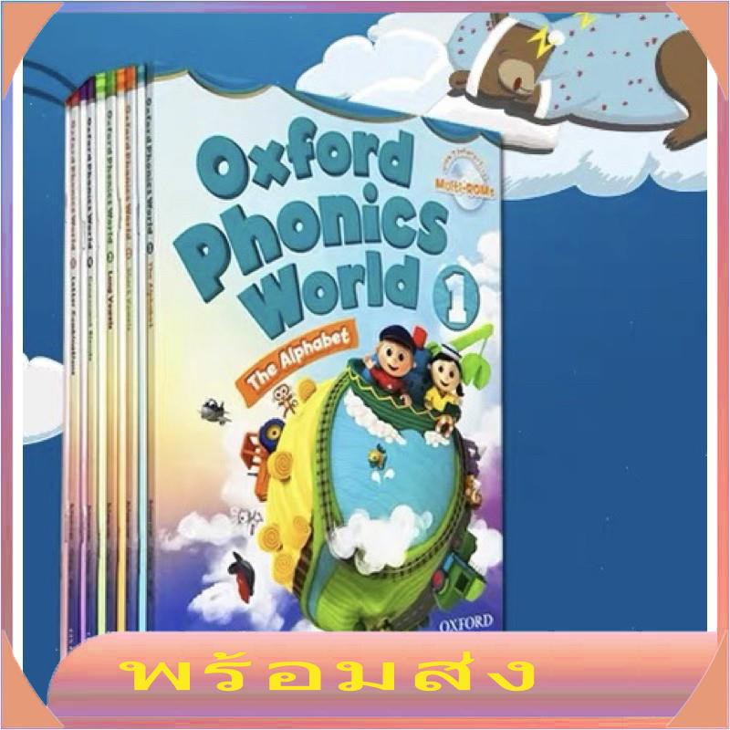 Oxford Phonics World The Complete 10 Books Set 📲Free Audio Download(5 Student Books and 5 Work Books )